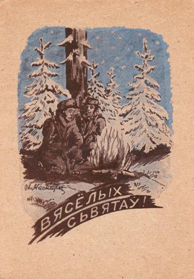 Текс открытки на каз языке для мужчин