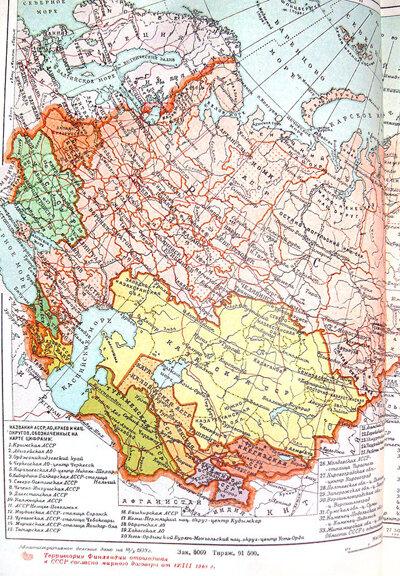 Западная Украина и Западная Белоруссия на политико-административной карте С