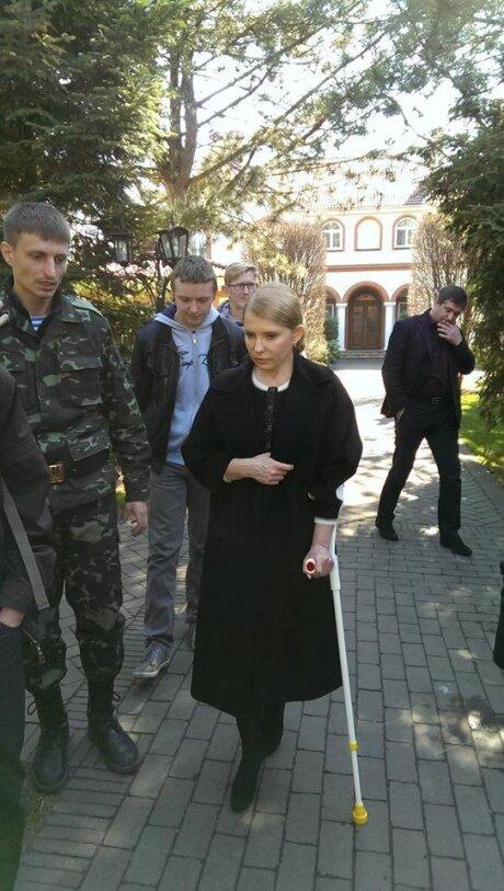 Блог юлии тимошенко секс с охранником