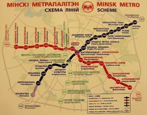 Новые станции минского метро: