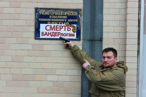 Концерты певца-сторонника ДНР/ЛНР в Беларуси отменяют под давлением оппозиции