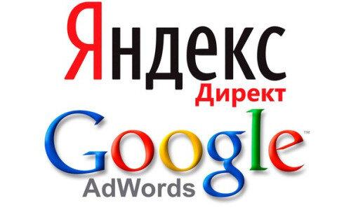 Курсы по яндекс директ и гугл в минске коммерческое предложение по раскрутке сайта в яндекс директ