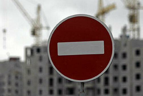 расчет льготного кредита на строительство беларусбанк кредиты пенсионерам без работы