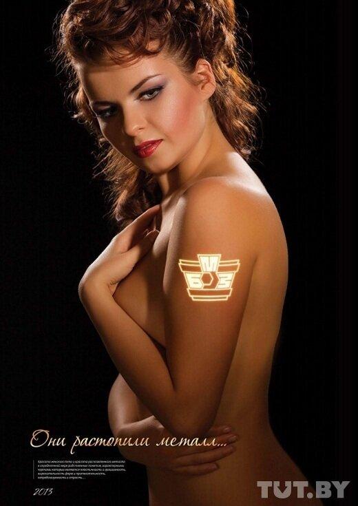 Сексуальный календарь на март 2012