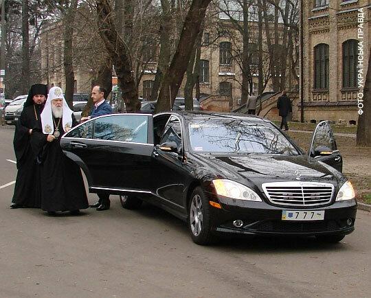 Сегодня православные и греко-католики отмечают Пасху - Цензор.НЕТ 2619