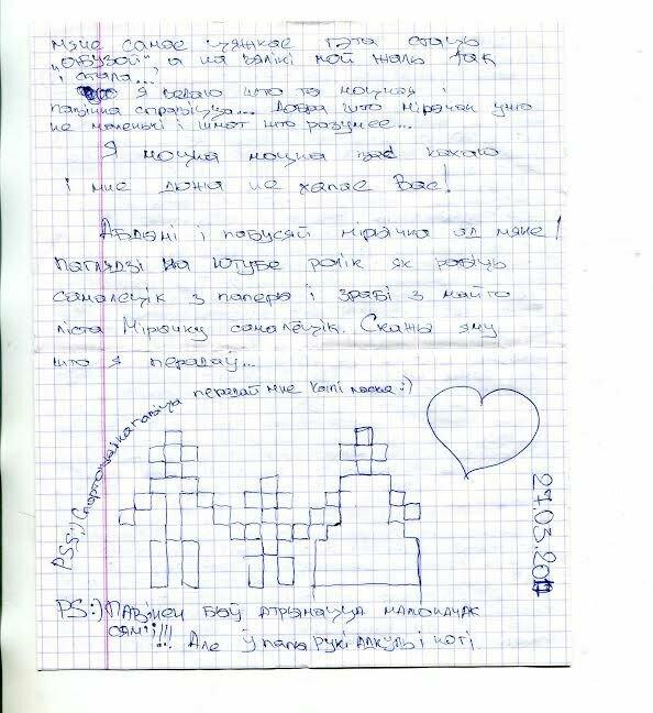 Путин с юбилеем письмо