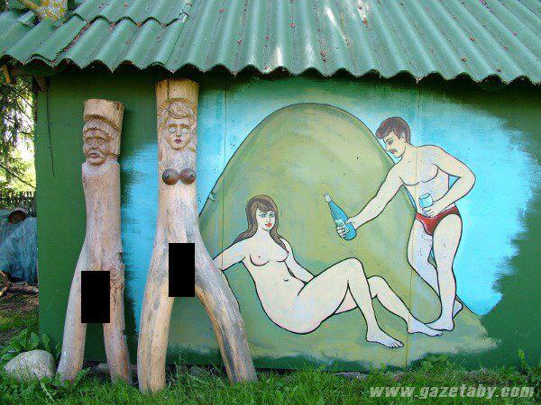 Секс беларуса