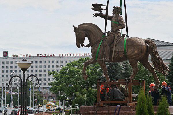 Установка гранитного памятника ольгерду купить памятник на могилу недорого т