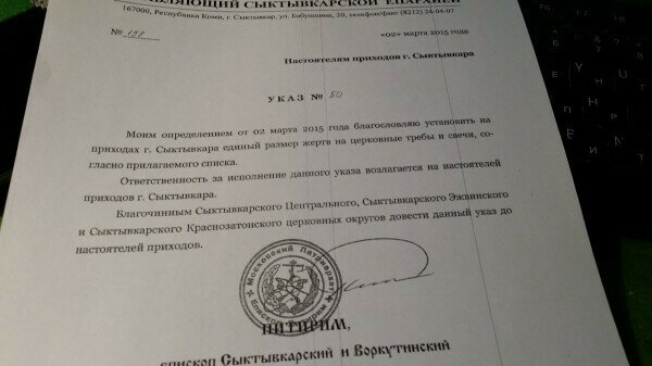 Почти половина мероприятий плана по выполнению Программы деятельности Кабинета Министров касается Минэкономразвития, - Абромавичус - Цензор.НЕТ 6996