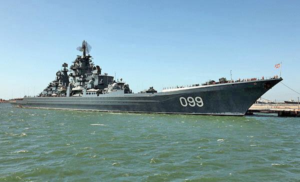 Атомный ракетный крейсер «Петр