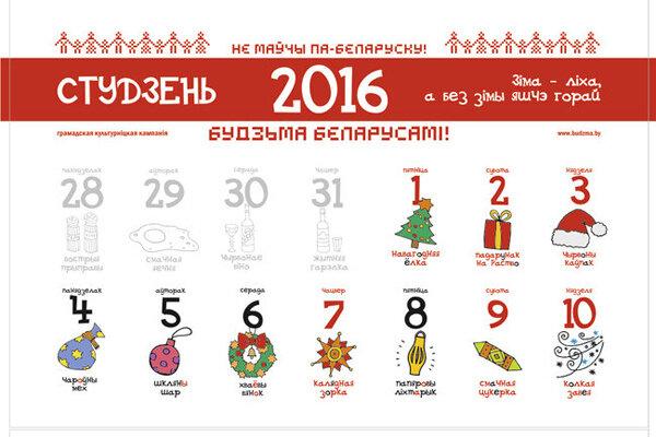 Дзюдо календарь детских соревнований