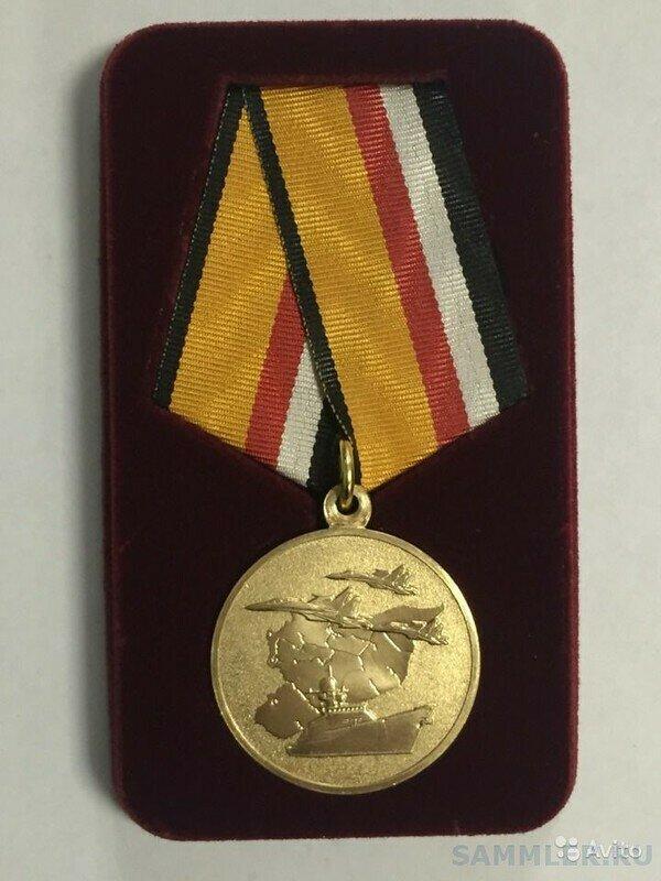 Медали за оргазм фото 260-948