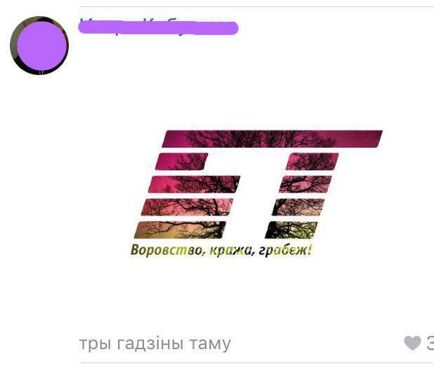 Поздравление группы вконтакте