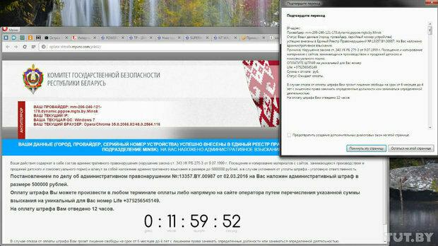 Порно сайты беларуси