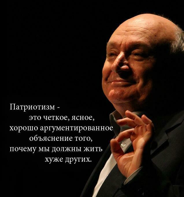 http://nn.by/img/w637d4/photos/z_2012_10/Zhvaniecki-patryjatyzm.jpg