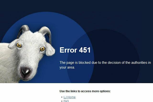 блокиратор сайтов - фото 11