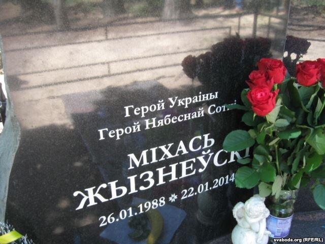 Кабмин назначил пожизненную стипендию родителям Жизневского - Цензор.НЕТ 1475