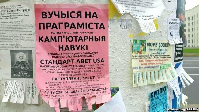 Беларусь 1 программа зона х