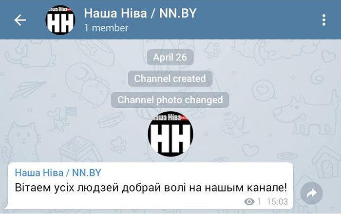 Новость николаев украина