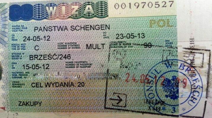 Польша отменила выдачу виз «на закупы»
