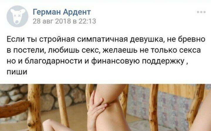 В беларуси запретят порно