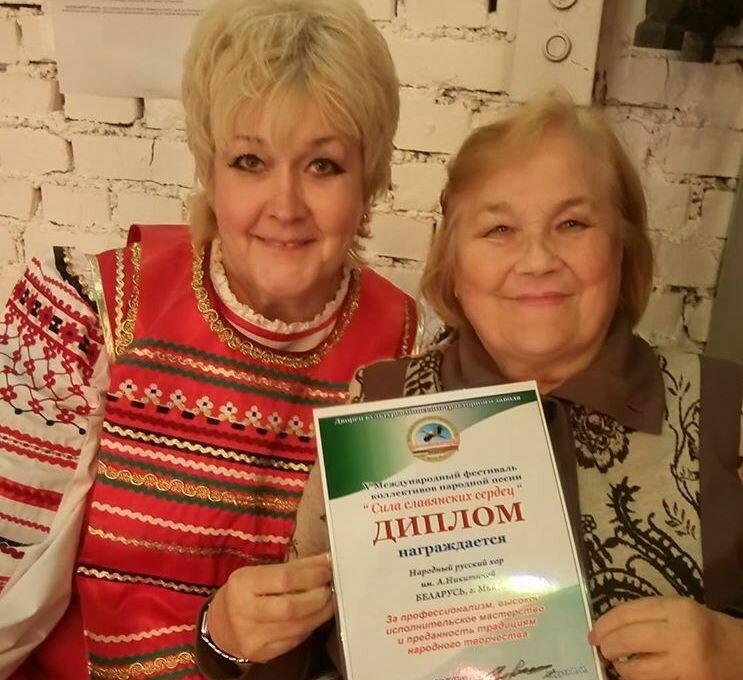 Инна Борисова справа