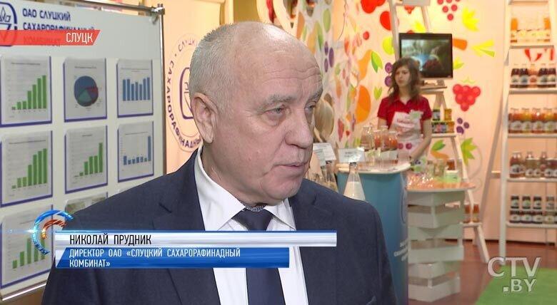 Источники: Задержаны директора всех четырех сахарных заводов Беларуси
