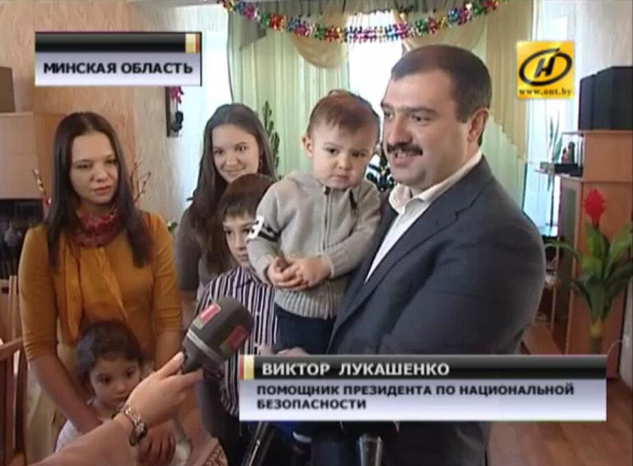 Александр Лукашенко: личная жизнь (семья, жена)