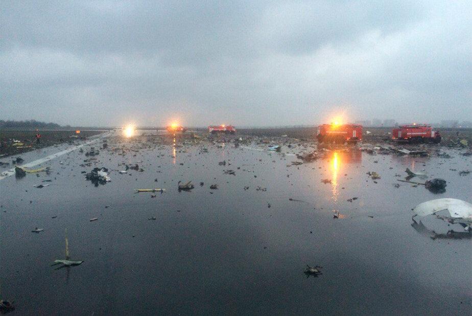 что фото экипажа самолета разбившегося в ростове увильды