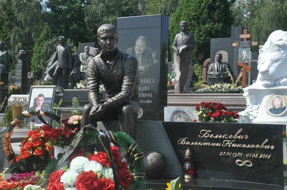 Памятник с сердцем Динамо Шар. Дымовский гранит Улица 1905 года