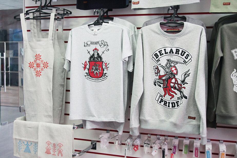 В Бресте заработал магазин национальной одежды и сувениров «Князь Витовт»