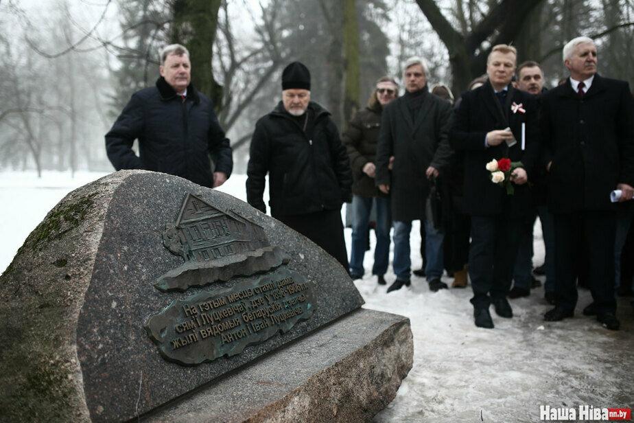 Знак для секса в белоруссии