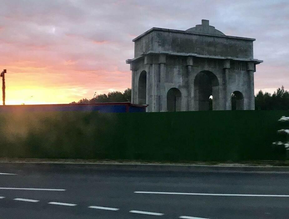 Сегодняшний вид арки. Фото со страницы Дениса Василькова в фейсбуке