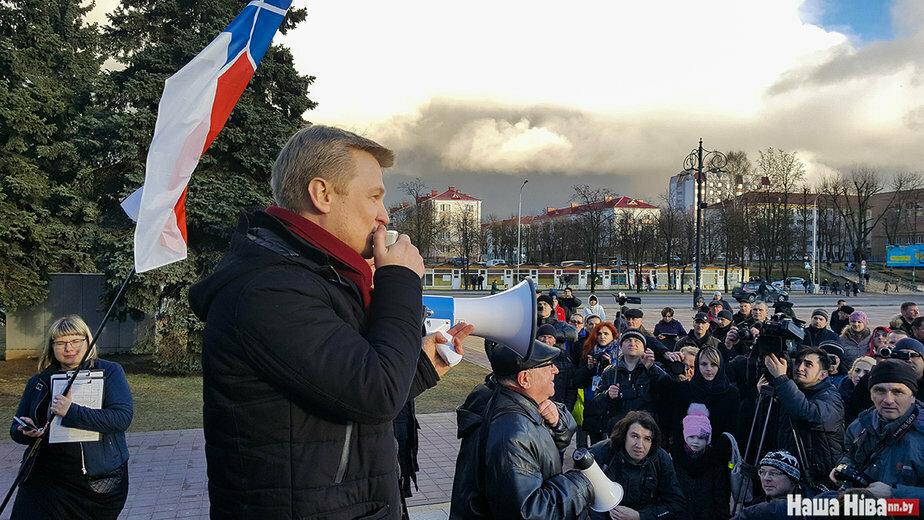 Минская область Российской Федерации