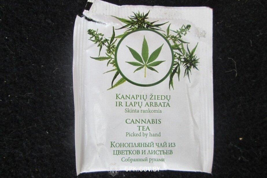 Экспертизы по марихуане рак марихуана канада