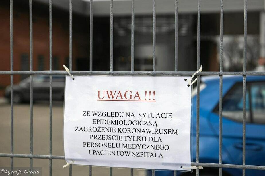В Польше первая смерть от коронавируса: в Познани умерла 57-летняя женщина