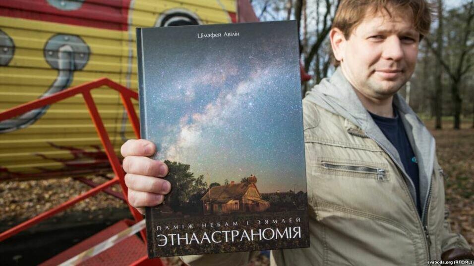 Задорнов, Михаил Николаевич — Википедия