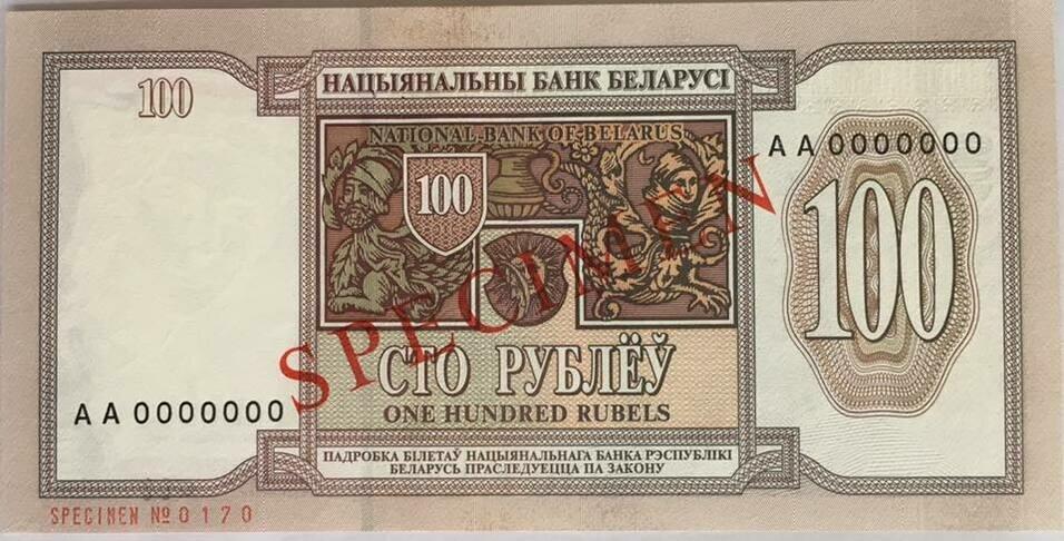 монеты кипр