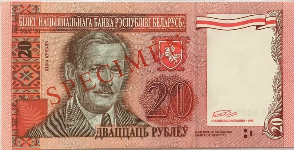 Белорусский коллекционер оценка и выкуп монет