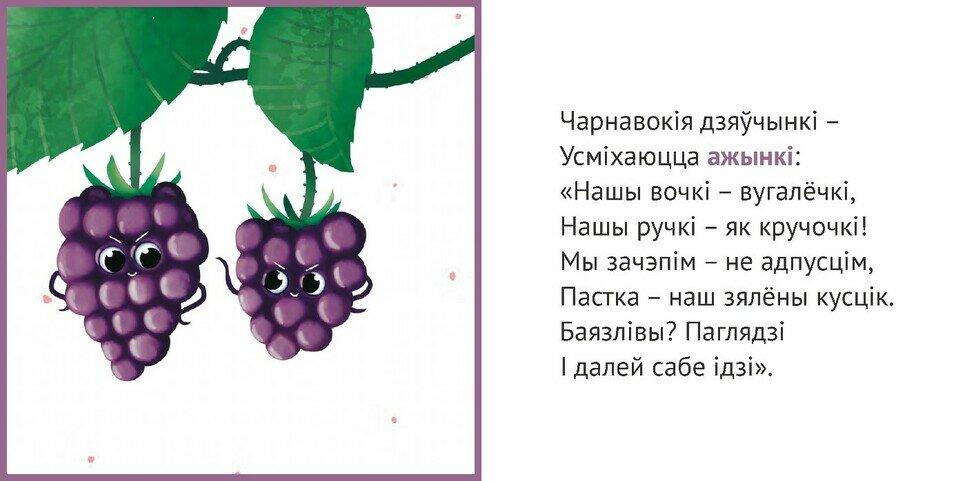 Минтай маринованный в уксусе с луком рецепт пошагово
