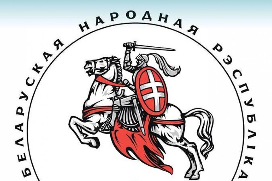 Открытка с гербом погоня