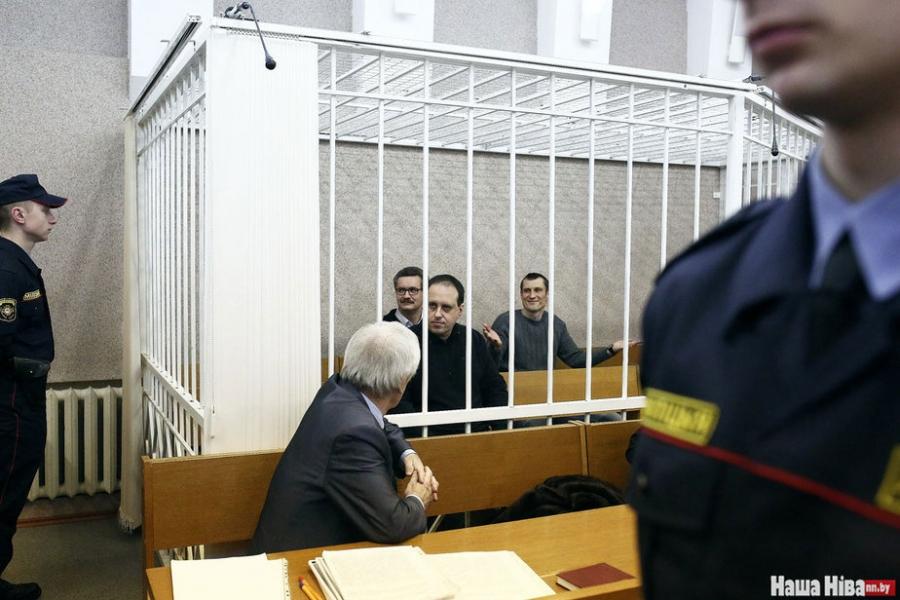 Вынесенный трем белорусским авторам «Регнума» приговор вступил в закон