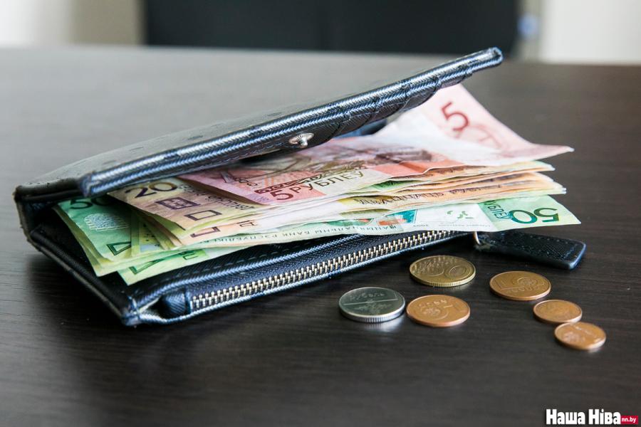 бпс кредиты на потребительскиеномер тинькофф банка кредитный отдел