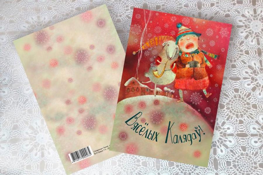 Новогодние открытки из минска, картинки