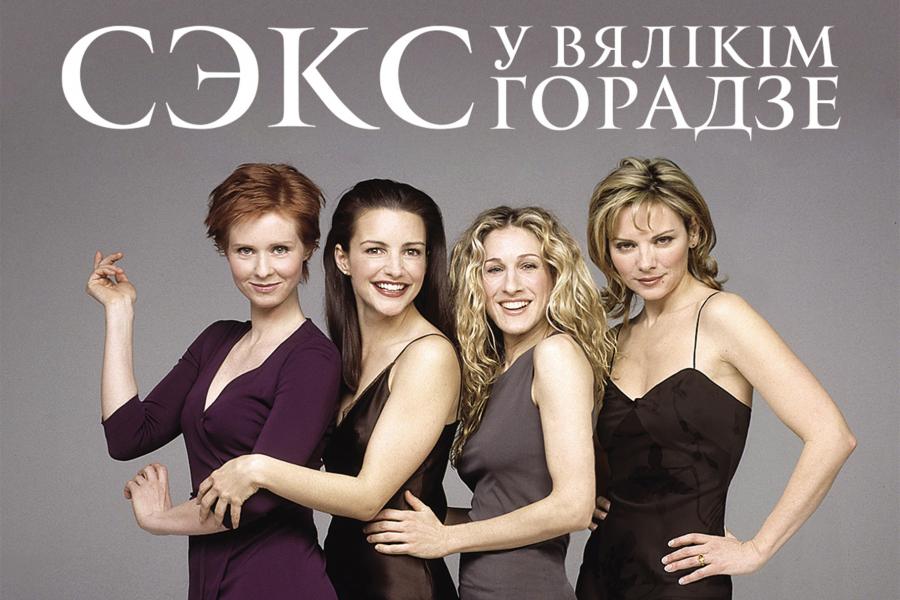 Кастинг русской девочки секс