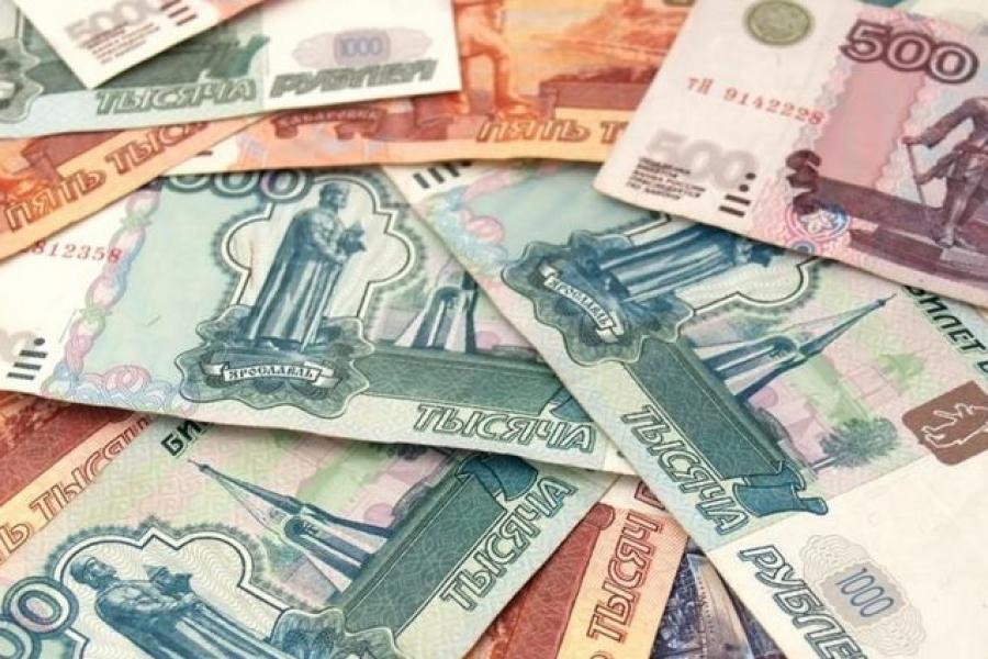 Акварелью, деньги в россии открытки