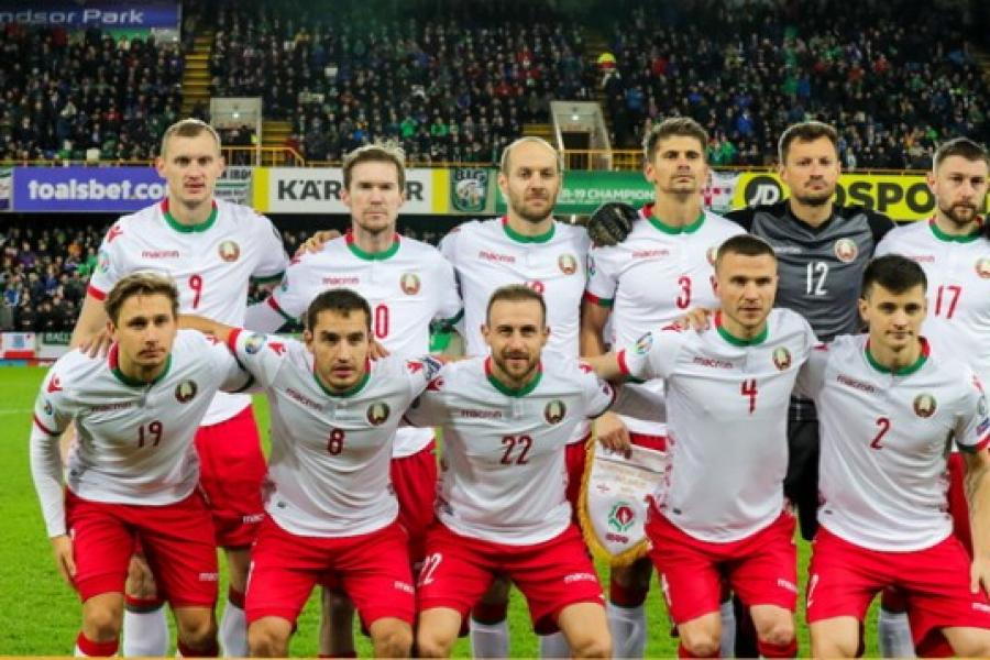 месте, карьер сборная беларуси по футболу состав фото верить астрологам, магически