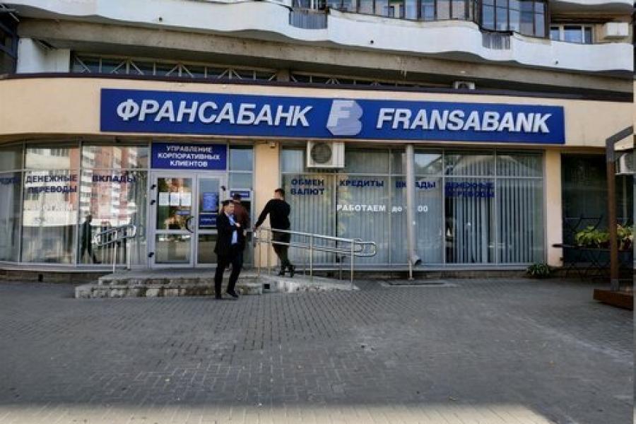 Альфа-банку разрешили купить Франсабанк