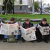 Акцыя ў падтрымку незалежнай прэсы ў Менску. Фота «Радыё Свабода»