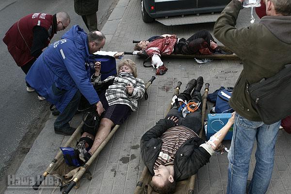 Среди пострадавших от взрывов в